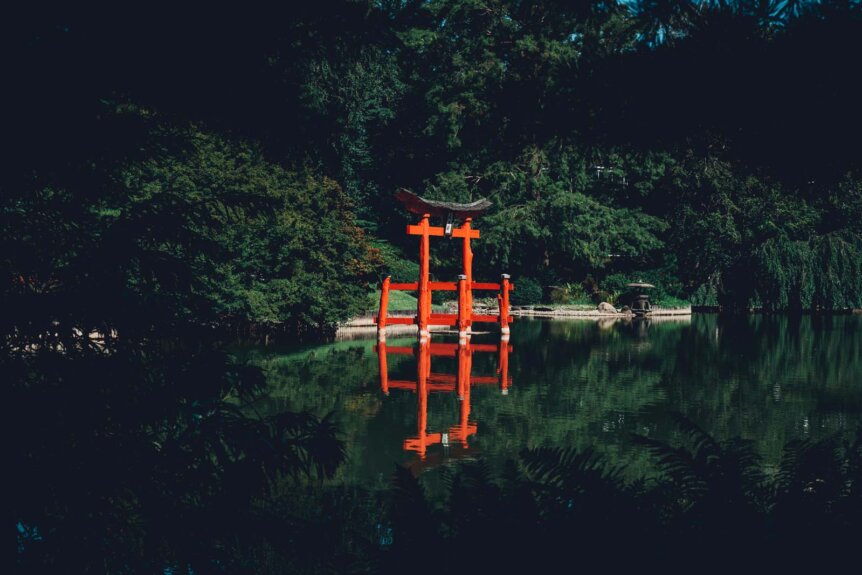 Torii Gate in the Japanese Hill and Pond Garden at Brooklyn Botanic Garden