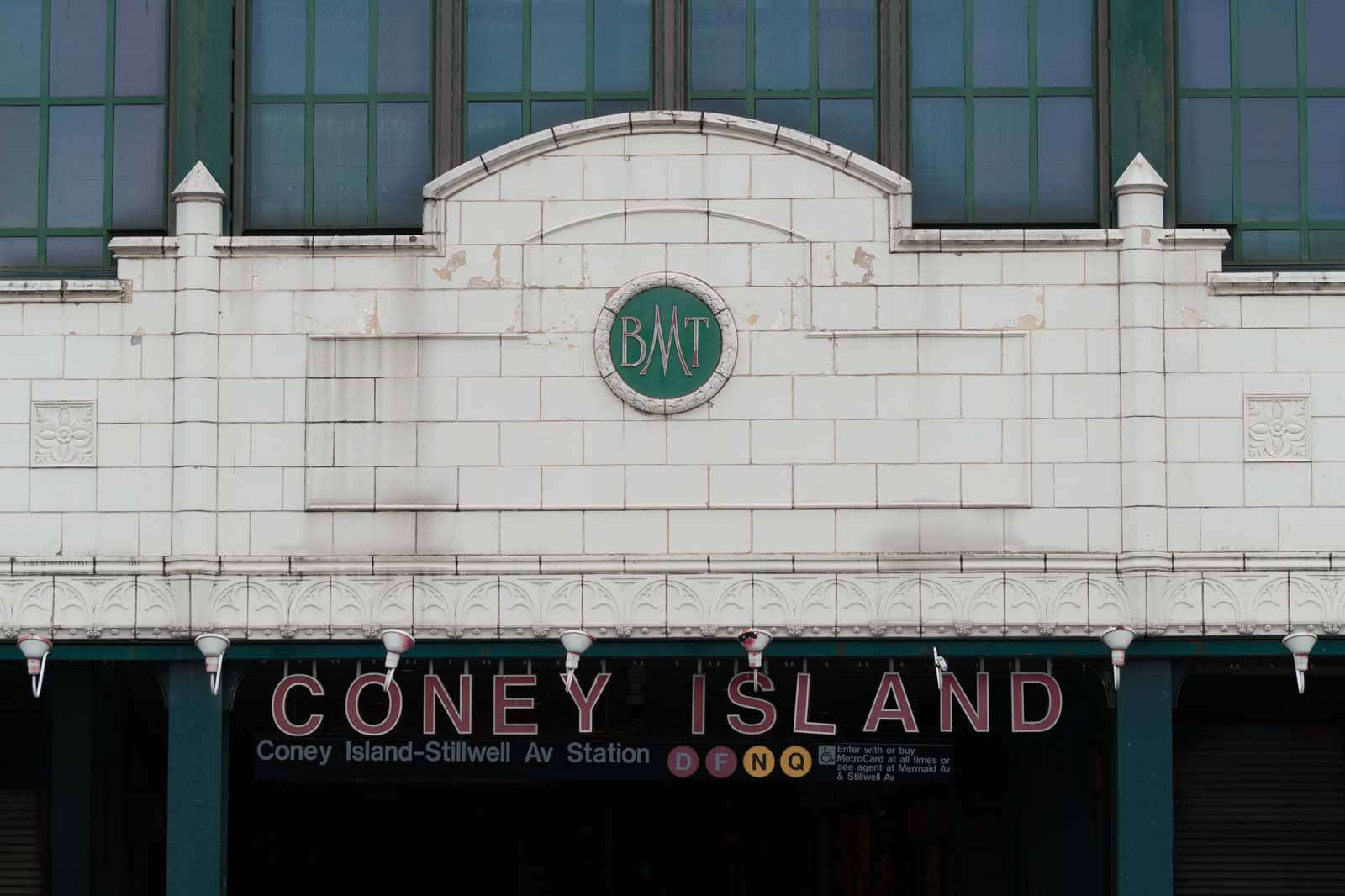 Coney Island Stillwell Avenue Station in Brooklyn