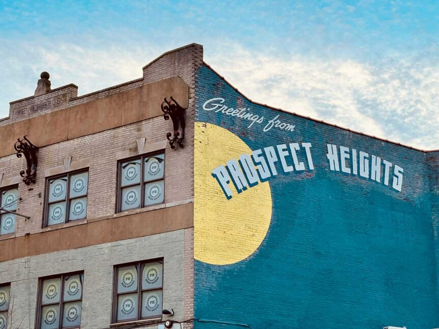 Greetings-from-Prospect-Heights-mural-in-Brooklyn