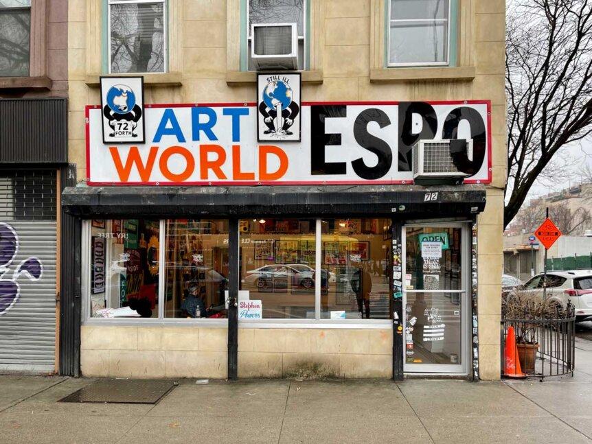 exterior-of-Espos-Art-World-art-gallery-in-Brooklyn-in-Boerum-Hill
